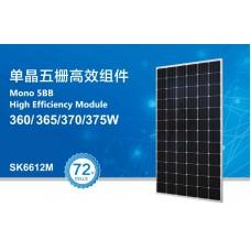 Akcome SK6612M 370 5BB Perc