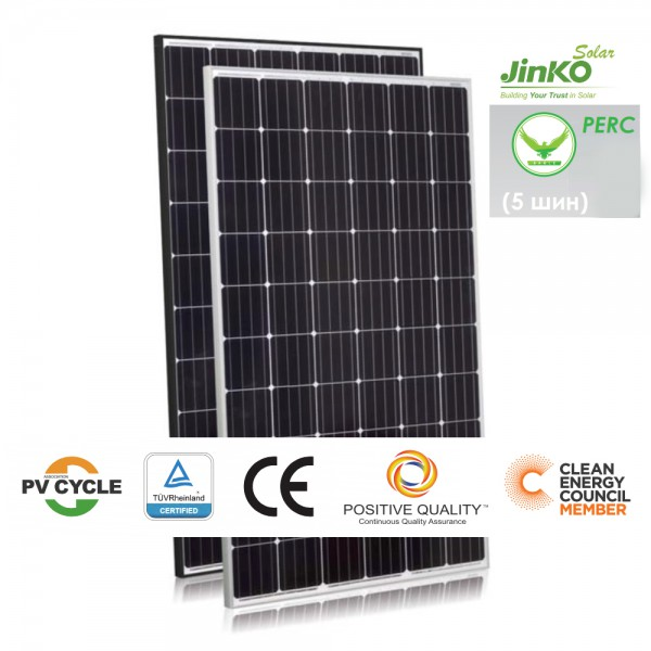 Jinko Solar Mono PERC 300