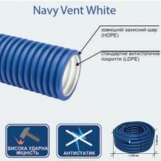 Воздухопровод антистатичный 75/63 NAVY VENT WHITE
