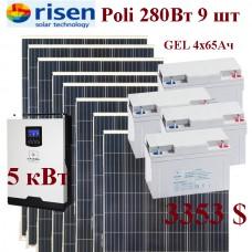Солнечная система  бесперебойного питания Axioma 5000 48+Risen280x9+AX-GEL65x4