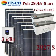Солнечная система  бесперебойного питания Axioma 3000 24+Risen280x8+AX-Carbon100x2