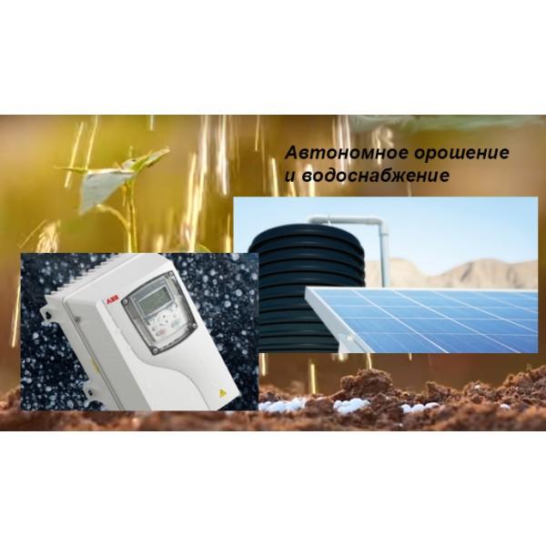 ABB Solar pump drive ACS355 0,37кВт