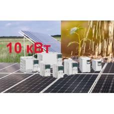 Солнечная станция для автономного орошения 10 кВт (до 500 000 л/день)