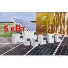 Солнечная станция для автономного орошения 5 кВт (до 250 000 л/день)