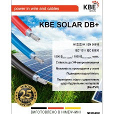 Солнечный кабель KBE Solar DB+ 4мм2