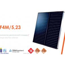 Солнечный коллектор SPK F4M/5.23