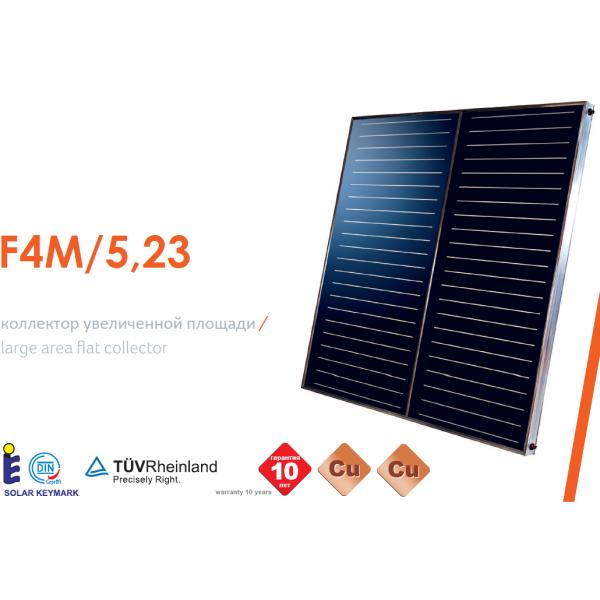 SPK F4M/5.23