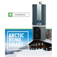 Тепловой насос Mycond Arctic Home Smart MHCS 035 AHS