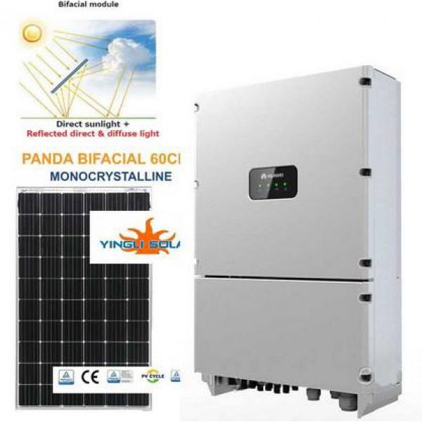 YingliBiFacial&Huawei