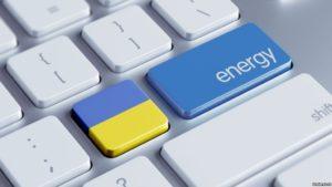 Энергетика и закон. Помощь в спорах с облэнерго.