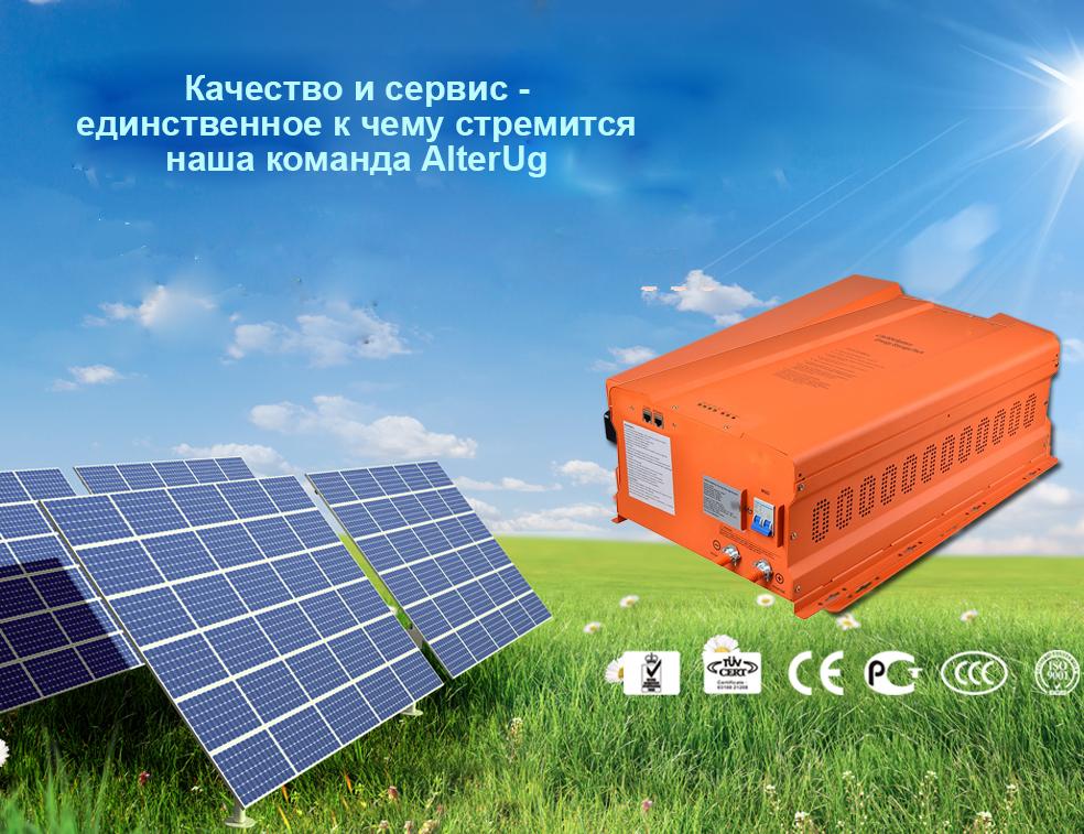 Литий железо фосфатные аккумуляторные батареи в Николаеве, Херсоне, Одессе