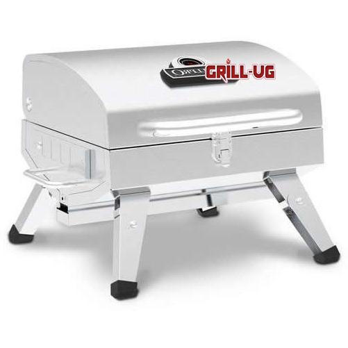 Переносной гриль GrillPro GPB SS200