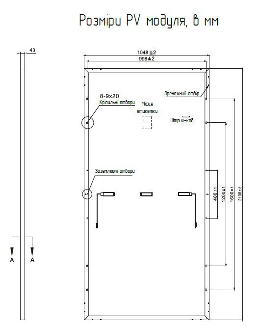 Размеры модуля RSM144-7-430-450M