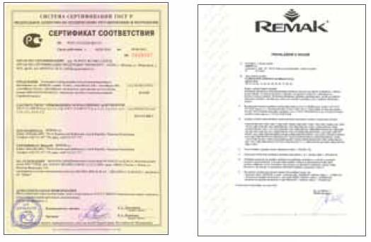 ES декларация и сертификат GOST REMAK