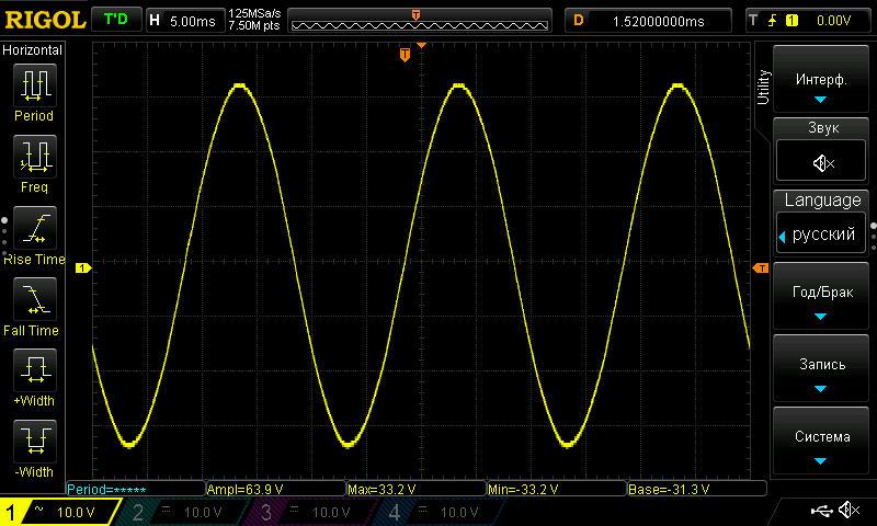 Форма синусоиды на выходе Q-Power Infinisolar V II 3000 при работе от аккумулятора
